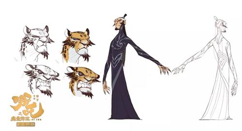 哪吒之魔童降世申公豹形象