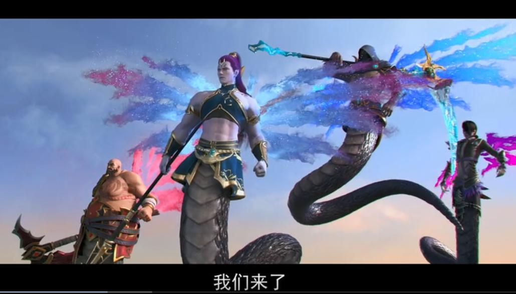 《斗破苍穹》第三季第6集蛇人族八大首领到齐