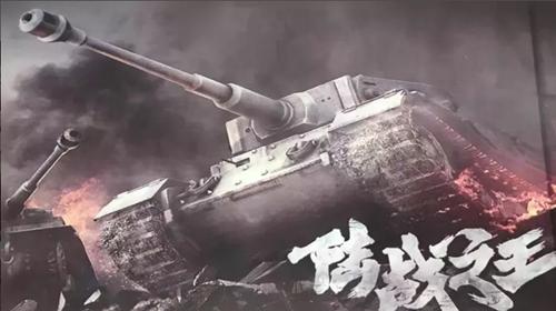 电视剧《陆战之王》中的坦克载人空投技术是真的吗?