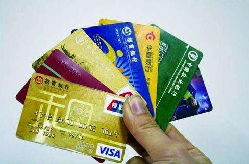 信用卡积分有什么用?能兑换现金吗?