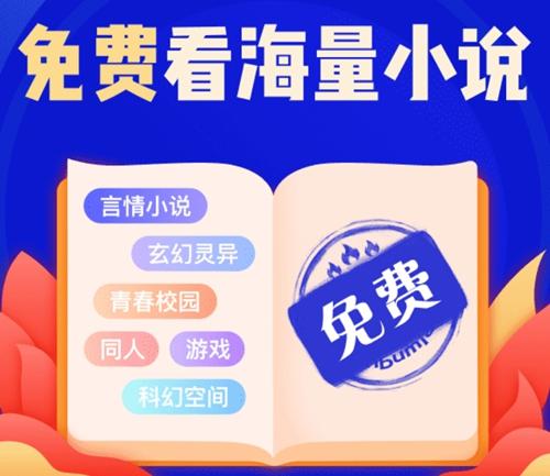 怎么使用米读极速版邀请码?推荐能赚钱的看手机小说APP邀请码:A70910949