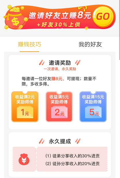 QQ截图20200107000245.png